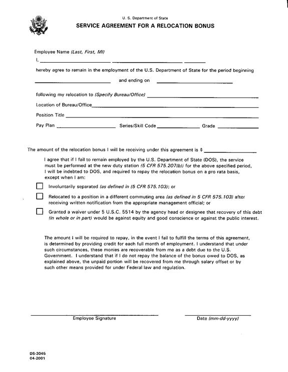 Bonus agreement
